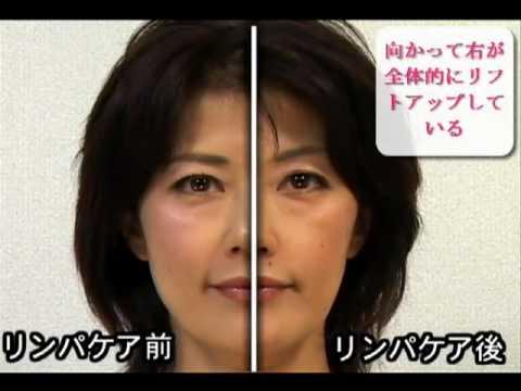 リンパケアの小顔&リフトアップ 顔半分比較