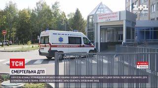Смертельна аварія поблизу Вінниці: суд обирає запобіжний захід винуватцю ДТП