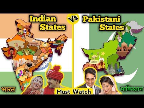 Indian States Vs Pakistani States | Indian States Comparison With Pakistan States | India vs Pak
