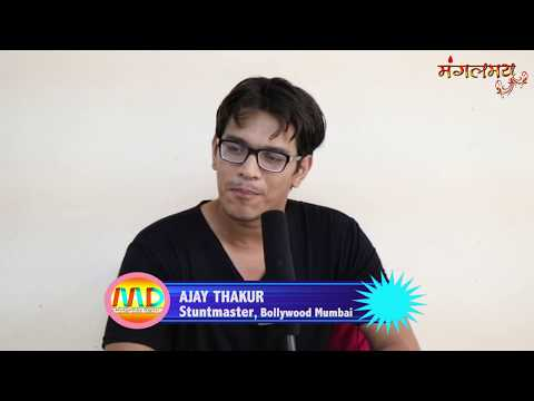 Whatever I have is due to Pujya Bapuji's blessings -- Ajay Thakur ( Stuntmaster Bollywood )