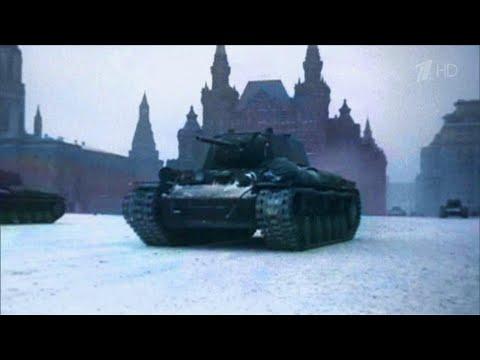 """""""Парад 1941 года на Красной площади"""". Документальный фильм"""