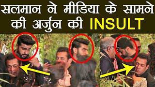 Sonam Kapoor Reception: Salman Khan AVOIDS Arjun Kapoor BADLY; Watch Video | FilmiBeat