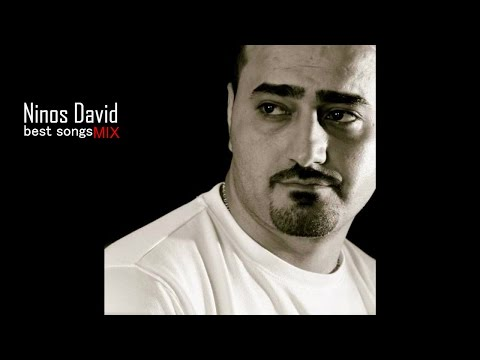 Assyrian Ninos david - Best songs MIX