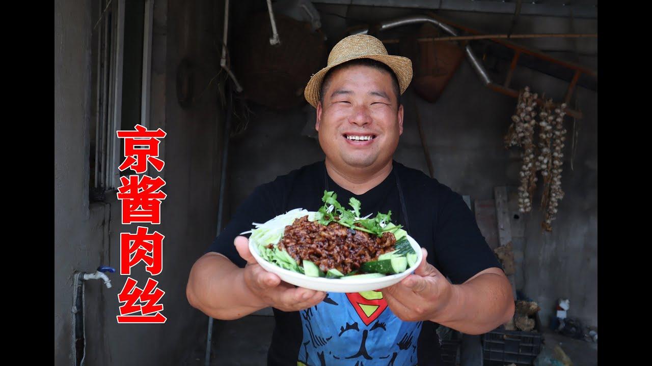 胖哥做京醬肉絲給胖嫂吃,煎餅捲著那叫一個香,可把胖嫂吃美了