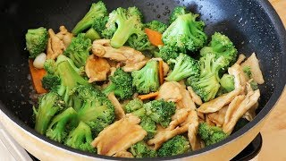 How to Cook Chicken and Broccoli Recipe QUICK u0026 EASY 芥蘭雞 CiCi Li -Asian Home Cooking Recipes