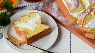 【生シフォンケーキ】クリームたっぷり♪とろける食感の絶品ケーキ!