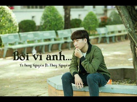 Bởi vì anh (Official Audio) - Yi Sung ft. Thúy Nguyễn