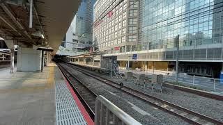 湘南新宿ラインE233系E-08編成+E-57編成東海道線直通[快速]平塚行き新宿駅発車