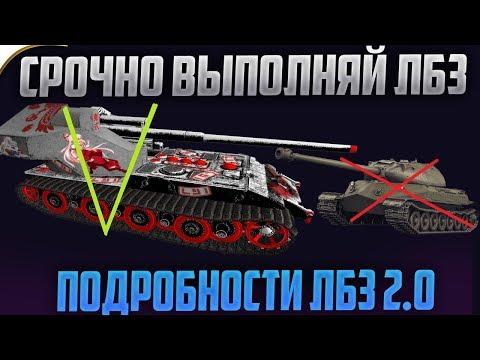 ЛБЗ 2.0 НА НОВЫЙ ГОД! УСПЕЙ ВЫПОЛНИТЬ СТАРЫЕ ЛБЗ!
