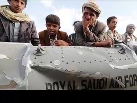 Christmas holiday in Yemen see Aaalm