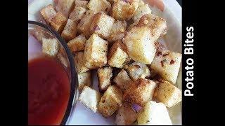 Potato Bites │ Chilli Potato Bites │ Veg Recipes │ Fry Potato