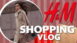 Shopping vlog H M Образы с примеркой Карина Нигай