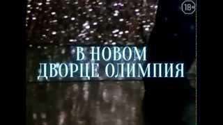 Премьера супер-шоу «ТЕНИ» 2-10 января, СПб, Дворец Олимпия