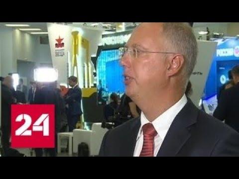 Глава Фонда прямых инвестиций: мы создадим российско-японский фонд в 1 миллиард долларов