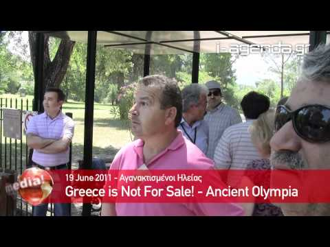 Not For Sale! Protest in Ancient Olympia