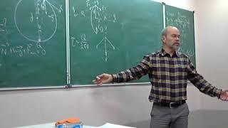 видео лекция, физика 10 класс, урок решения задач на силу Кулона 7 12 18 часть 2