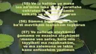 Bakara 49-57