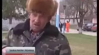 Ленина съели! Фашисты!