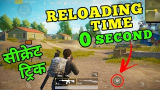 INSANE RELOADING GLITCH😮 PUBG Mobile Android/iOS ||Hindi/Urdu||