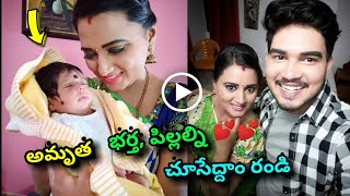 Kumkumapoovu serial Amrutha (Princy) real life 💕💕  unknown facts about serial Amrutha