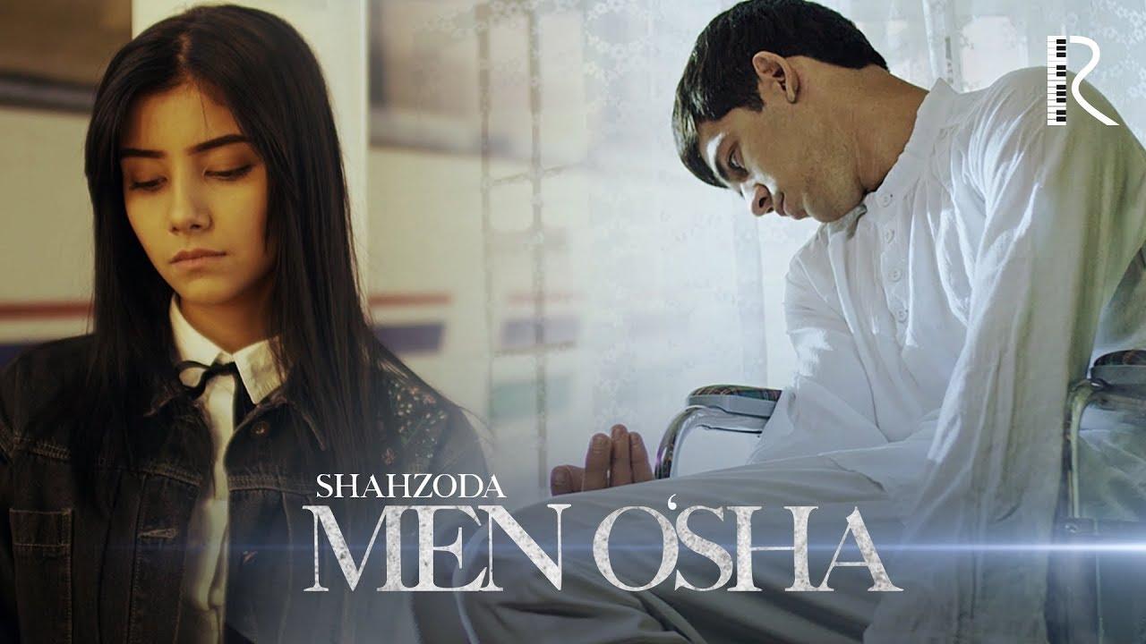 Shahzoda — Men o'sha | Шахзода — Мен уша