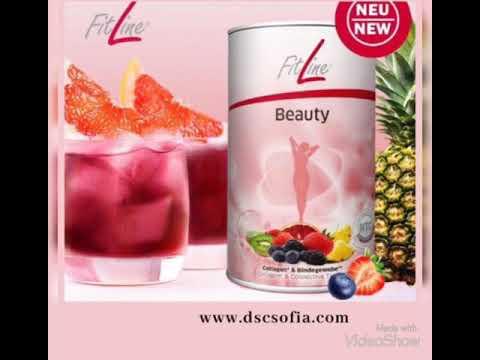 Beauty Fitline Collagen ; www.dscsofia.com - YouTube