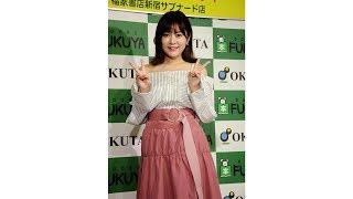 4月にHKT48を卒業した多田愛佳(22)が22日、初ソロDVD「...