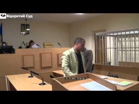 Скарга на бездіяльність ГПУ щодо невнесення відомостей про кримінальне правопорушення до ЄРДР
