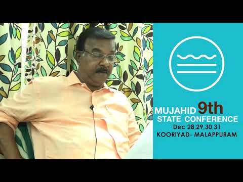 9th Mujahid State Conference | Greetings | C Divakaran MLA