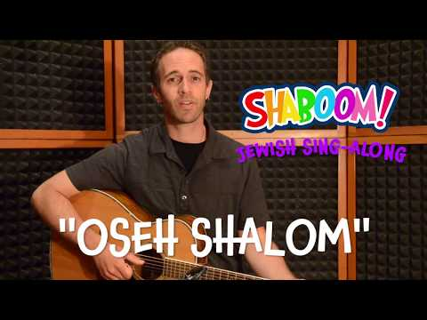 Oseh Shalom lyrics video: Learn the words to the Jewish prayer for peace
