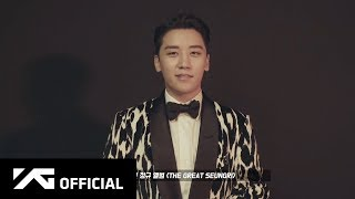 TREASURE – 'MY TREASURE' M/V BEHIND THE SCENES