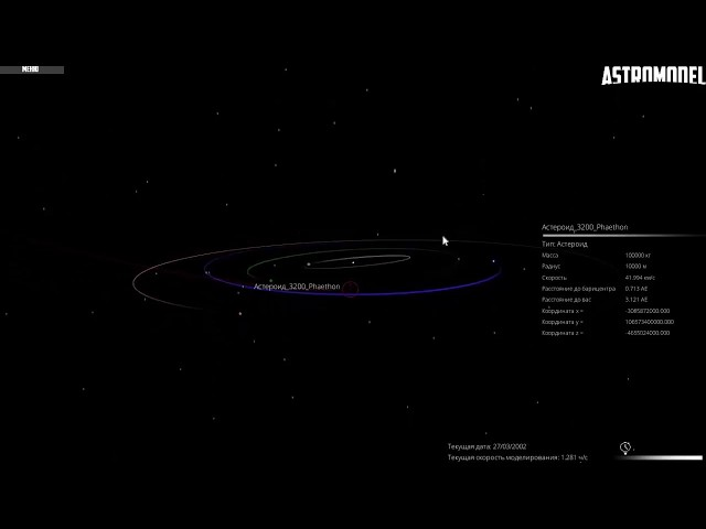 Don't panic but a large asteroid is heading our way | indy100