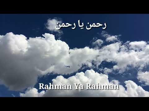 Free Download Nissa Sabyan - Rahman Ya Rahman (lirik) Mp3 dan Mp4