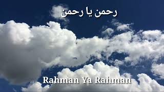 Nissa Sabyan - Rahman Ya Rahman (lirik)