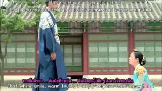 Video Shin Cho Ah   Far Away  FMV Jang Ok Jung Live For Love OST) [ENGSUB   Romanization   Hangul] arc download MP3, 3GP, MP4, WEBM, AVI, FLV September 2019