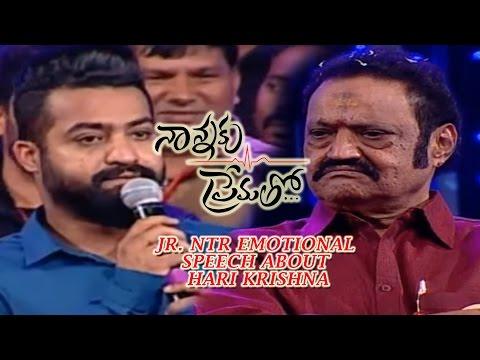 Jr. NTR Emotional Speech About Hari...