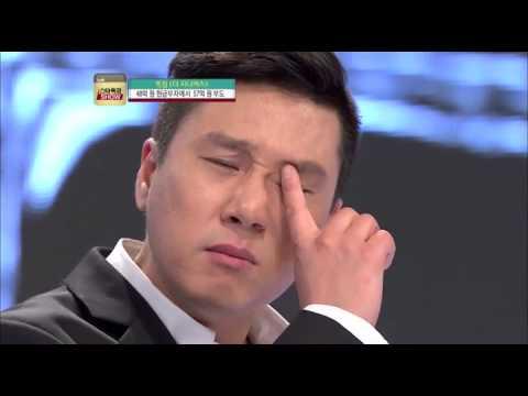 스타특강쇼 - Ep.52 : 48억 원 현금부자에서 57억  원 부도2