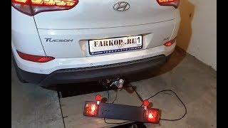 Установка фаркопа на Hyundai Tucson 2018 г.в. в компании Фаркоп161. Tavials арт. H226-BA