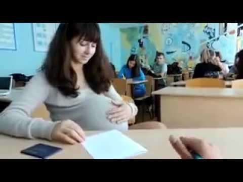 беременная женщина познакомиться