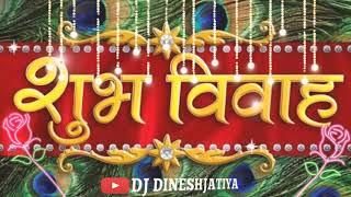 Gambar cover Shubh Vivah Hindi music ringtone || shubh vivah ringtone