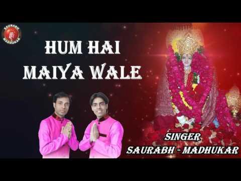 Pahari Maa Ke Diwane | Latest Pahari Mata Bhajan | By Saurabh-Madhuakr | Nekipur Bhiwani