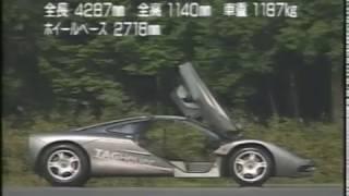 ベストモータリング スーパーバトル'95 GTカー世界王座決定戦 登場...