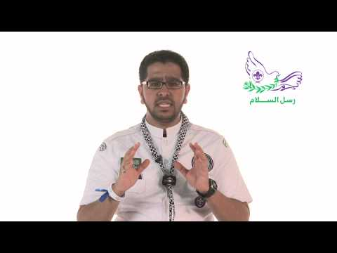 Welcome to Messengers of Peace - Learning ZONE - ARAB