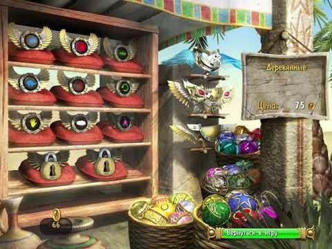 Luxor 3 gameplay |