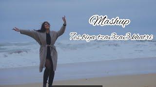 Nada Querrach - MASHUP ( 7ES BIYA ~ TZA3ZA3 KHATRI ) - 2021