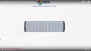 Светодиодные лампы для светильника ССУ-360 от 360 Вт купить в Москве по оптовым ценам(, 2016-05-05T18:10:59.000Z)