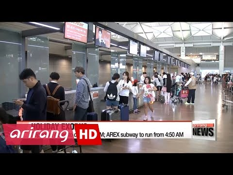 Incheon Airport sees highest number of travelers, almost 2 mil., for 'Chuseok' holiday