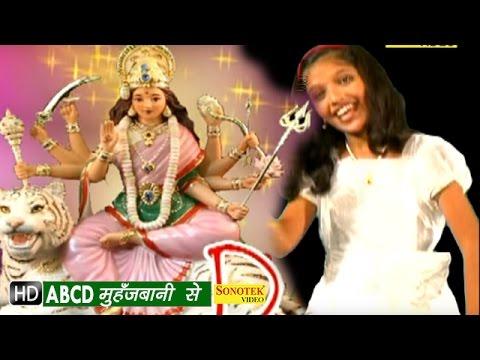 Abcd Mujwani Se || ABCD मुँहजबानी से || झूला झूले ली सातों बहीनीया || Bhojpuri Devi Geet