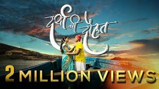 Daryachi Daulat - Official Video | Sagar Shinde | Sonali Sonawane | Charan Patil | Supriya Talkar |