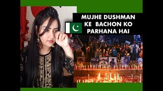 Indian Girl Reacts on MUJHE DUSHMAN KE BACHON KO PARHANA HAI | Reaction |